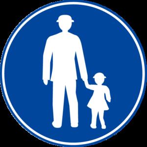 道路標識 歩行者専用