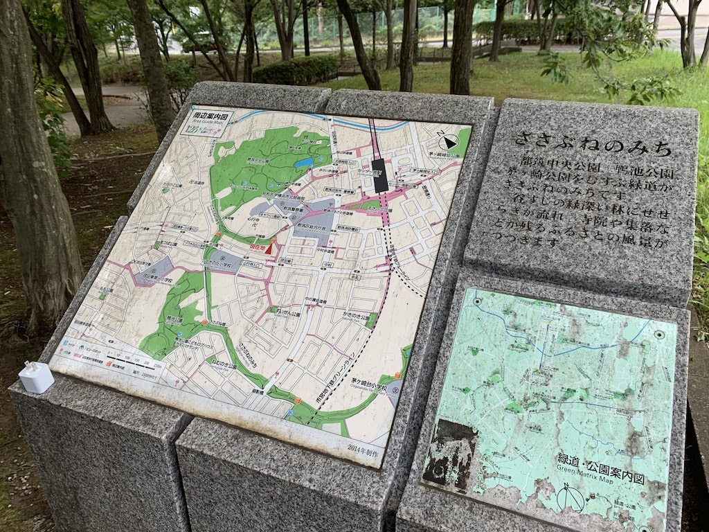 遊歩道地図
