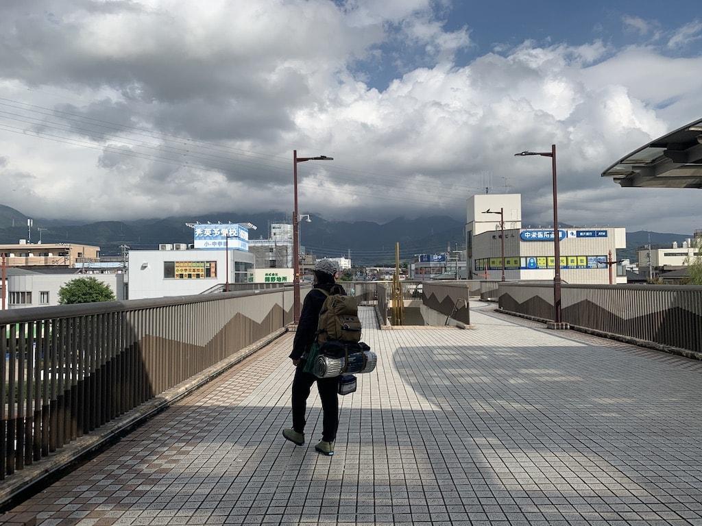 渋沢駅到着