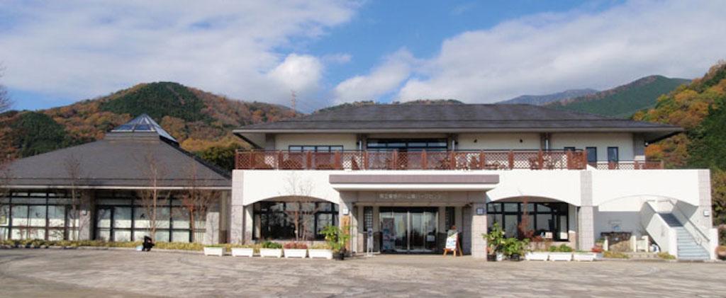 秦野ビジターセンターとパークセンター