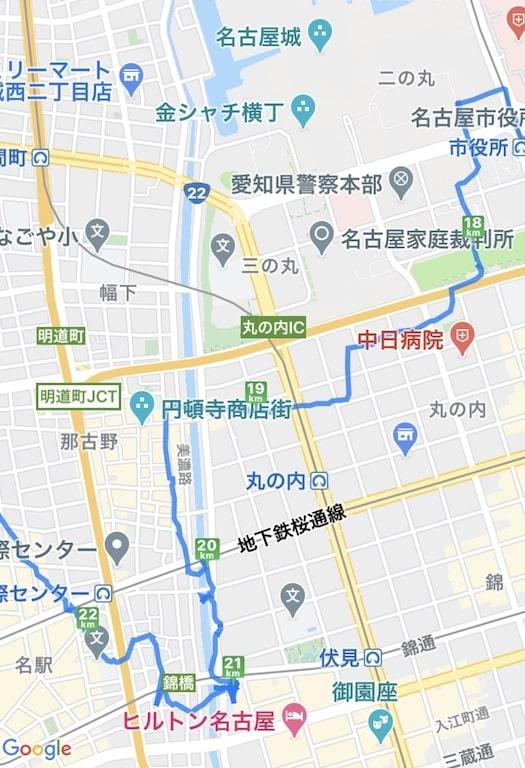名古屋城から円頓寺商店街方面