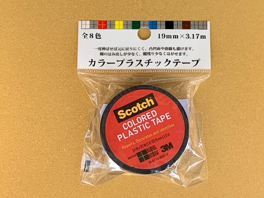 スコッチ カラープラスチックテープ