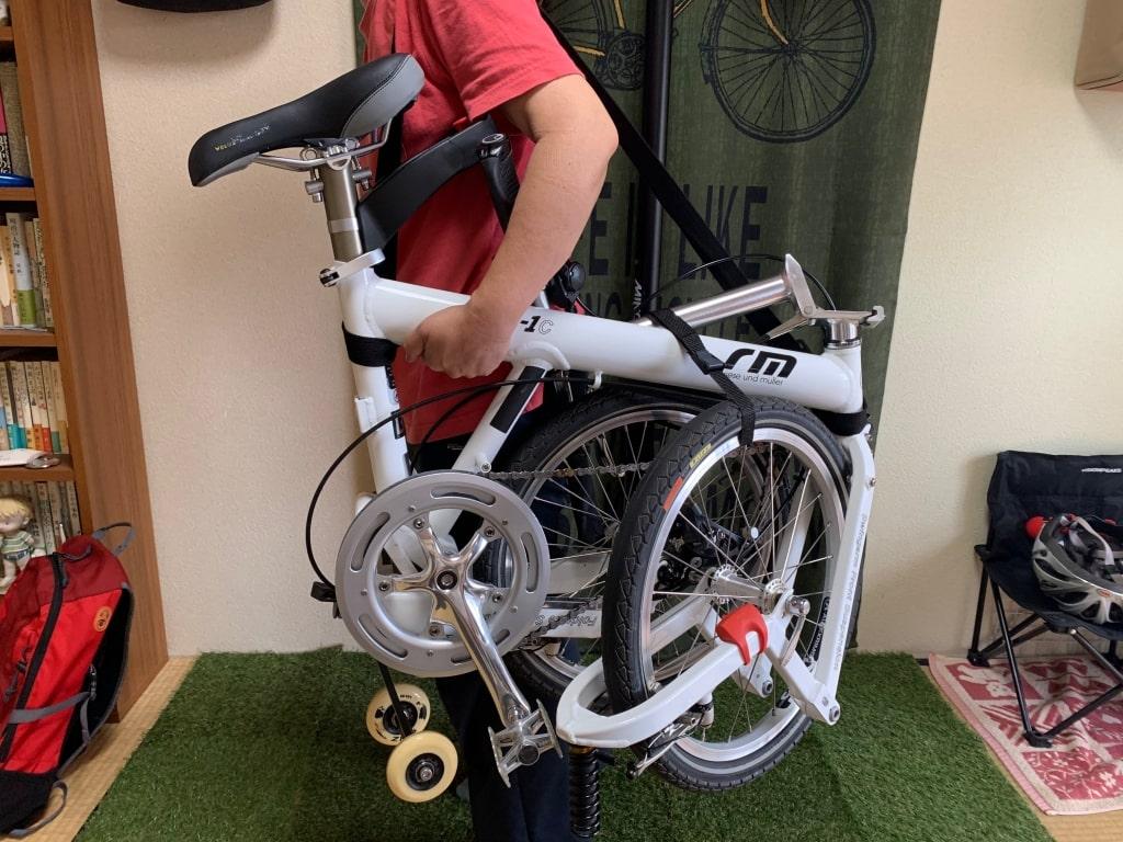 折り畳み自転車 ショルダーストラップ 肩にかける