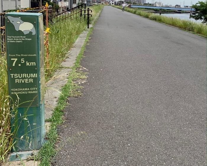 鶴見川 河口 距離 案内板