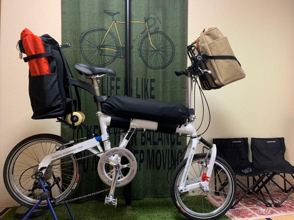 折り畳み自転車 キャンプ仕様 荷物積載