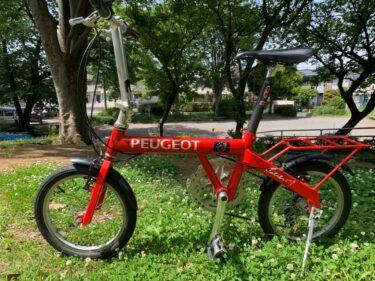 プジョーのコリブリという折り畳み自転車を購入した理由