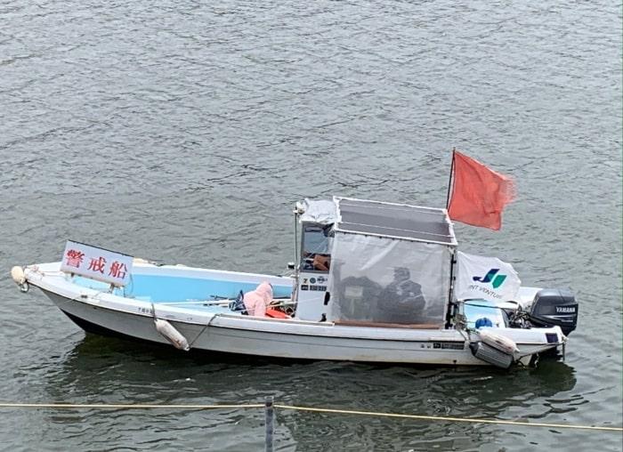 鶴見川 警戒船
