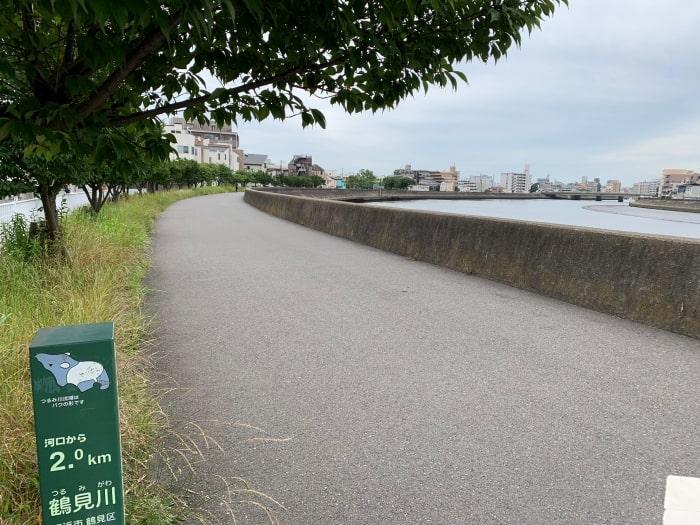 鶴見川 河口 案内板2キロ