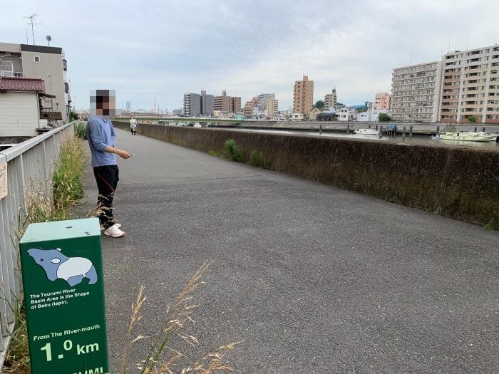 鶴見川 河口 案内板 1キロ
