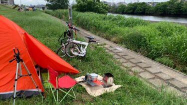 自転車でデイキャンプ!河川敷でテント設営も練習しました!