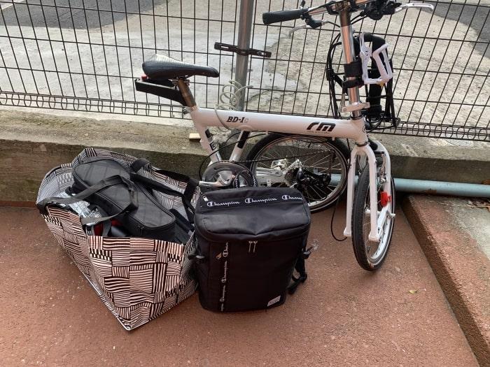 折り畳み自転車 荷物