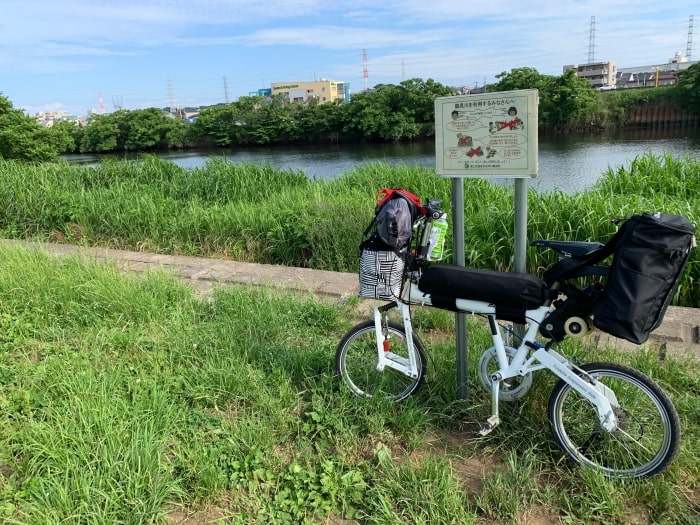 デイキャンプ 自転車 荷物 撤収