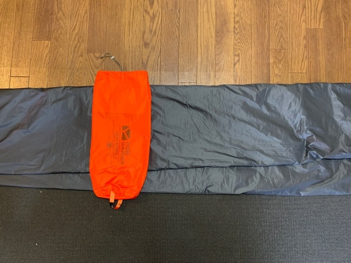 インナーテント 畳み方 収納袋