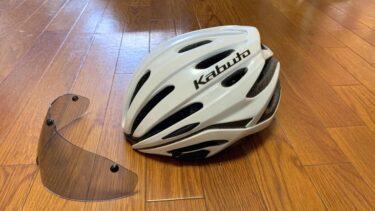 OGKのシールド付きヘルメットのレッツァ2のレビュー