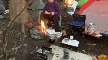 ソロキャンプ用品にかかった初期費用を振り返ってみたら、道具選びの失敗が見えてきた!