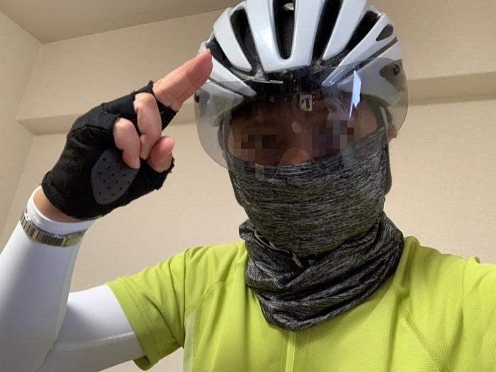 UV対策 サイクリング