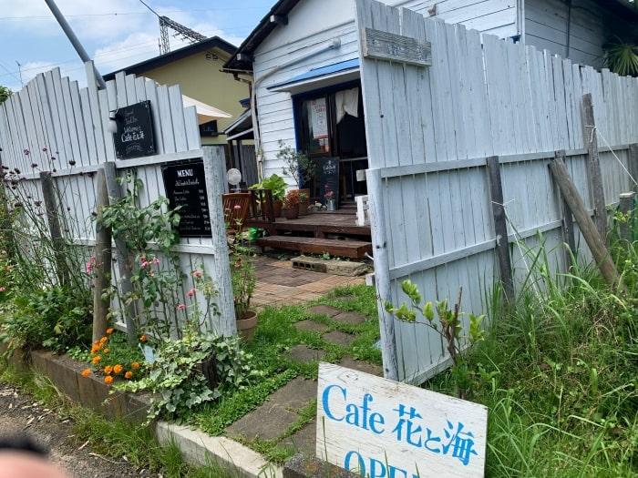 古民家カフェ 花と海