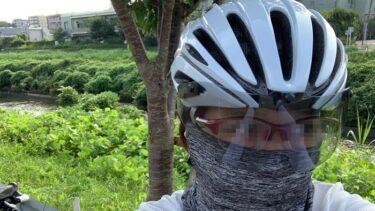 自転車での日焼け防止、日焼け止めを使わずUVカットする方法があった!